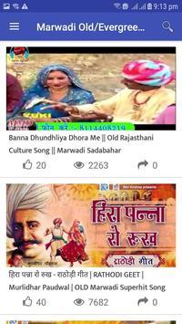 Marwadi video screenshot 5