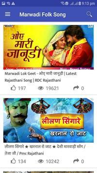 Marwadi video screenshot 6
