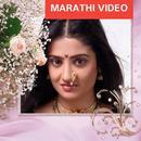 Marathi video APK