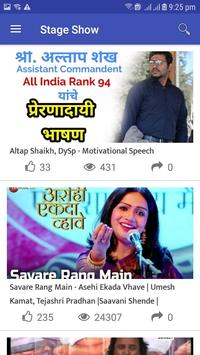 Marathi video for Android - APK Download