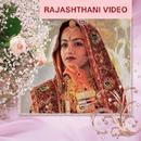 Rajasthani video APK