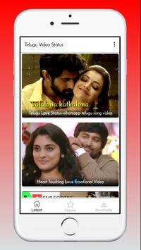 Telugu Video Status screenshot 2