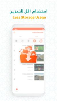 مسجل الشاشه,الشاشة فيديو - Vidma Screen Recorder تصوير الشاشة 6