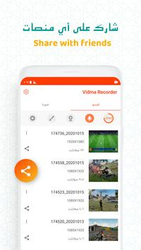 مسجل الشاشه,الشاشة فيديو - Vidma Screen Recorder تصوير الشاشة 1