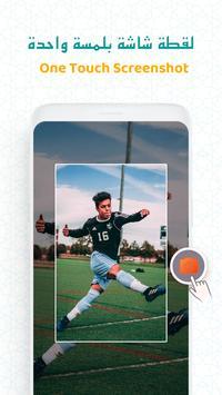 مسجل الشاشه,الشاشة فيديو - Vidma Screen Recorder تصوير الشاشة 2