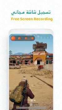 مسجل الشاشه,الشاشة فيديو - Vidma Screen Recorder تصوير الشاشة 3