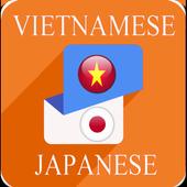 Vietnamese Japanese Translator icon
