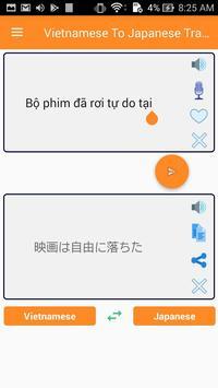 Vietnamese Japanese Translator poster