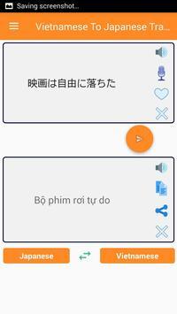 Vietnamese Japanese Translator screenshot 1