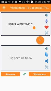 Vietnamese Japanese Translator screenshot 3