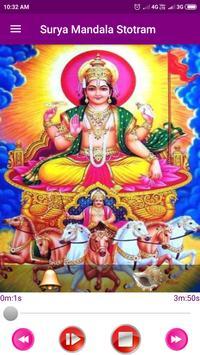 Surya Mandala Stotram screenshot 1
