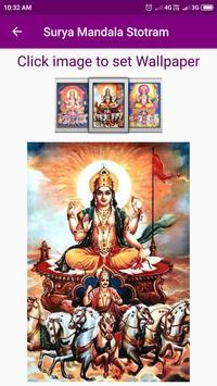 Surya Mandala Stotram screenshot 3