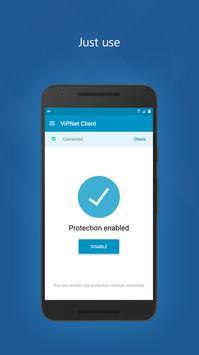 ViPNet Client screenshot 1