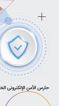 LA VPN - مجاني VPN - BPN سريع وآمن،  فبن المجانیه الملصق