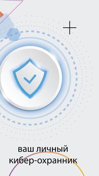 Ла VPN - VPN Бесплатно ВПН прокси скриншот 5