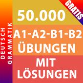 German Complete Grammar ikona