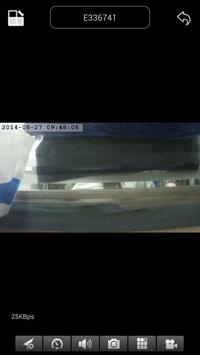 p2pCamViewer Ekran Görüntüsü 4