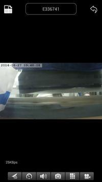 p2pCamViewer Ekran Görüntüsü 1