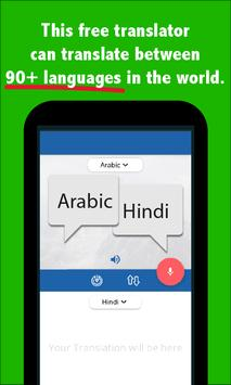 Hindi Arabic Translator poster