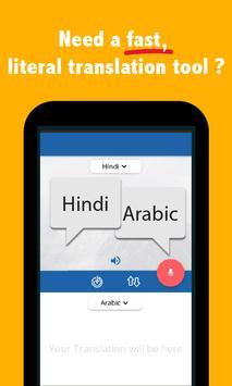 Hindi Arabic Translator screenshot 1