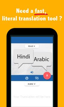 Hindi Arabic Translator screenshot 4
