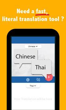 Thai Chinese Translator screenshot 1