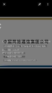 مترجم الصور - ترجمة الصورة مع الكاميرا تصوير الشاشة 4