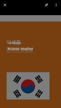 مترجم الصور - ترجمة الصورة مع الكاميرا تصوير الشاشة 5