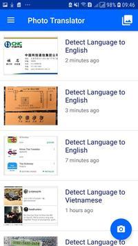 مترجم الصور - ترجمة الصورة مع الكاميرا تصوير الشاشة 1