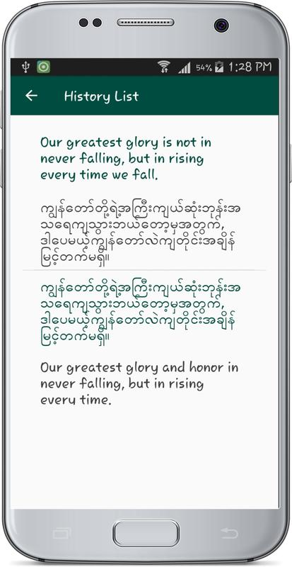 English burmese translator for android free download and.