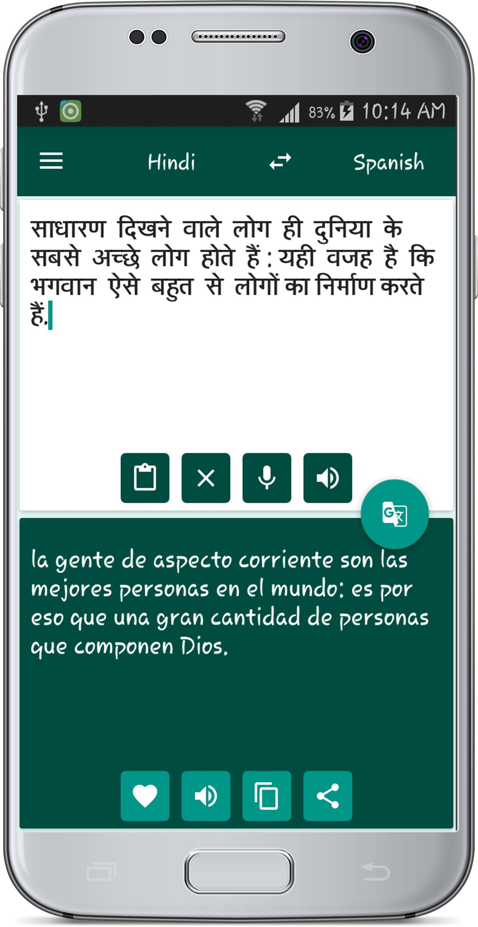 Hindi Spanish Translate for Android - APK Download
