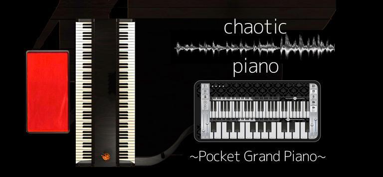 chaotic piano الملصق