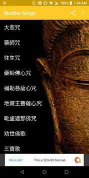 Buddha Songs poster