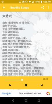 Buddha Songs screenshot 1