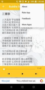 Buddha Songs screenshot 2