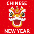 Chinese New Year Songs APK Android