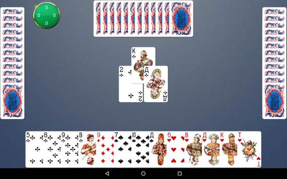 Hearts screenshot 11