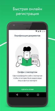 YouDrive screenshot 4