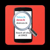 Phones Now - Search, compare phone prices SriLanka icon