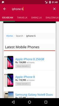 Phones Now - Search, compare phone prices SriLanka screenshot 3