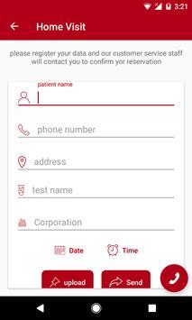 AlMokhtabar - المختبر screenshot 3