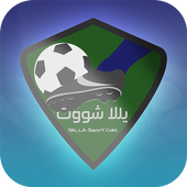 Yalla Shoot v90.9.0 (Ad-Free) (Unlocked) (11.7 MB)