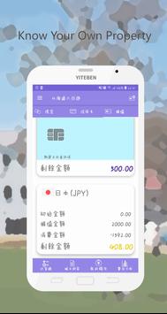Travel Calculator screenshot 3