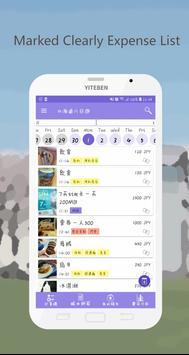 Travel Calculator screenshot 1