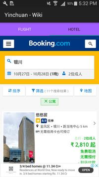 Yinchuan - Wiki screenshot 4
