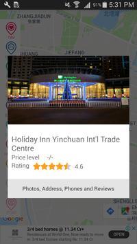 Yinchuan - Wiki screenshot 2