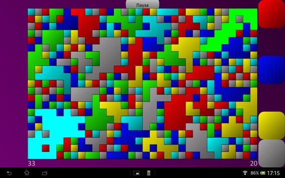 yioFiller screenshot 4