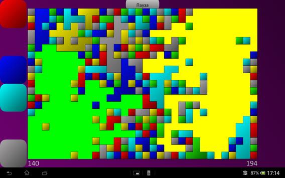 yioFiller screenshot 6