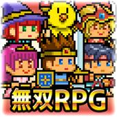 Unrivaled leave alone RPG  Brave ones VS Dragon icon