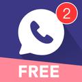 Free WhatsCall for Indian - Free Phone Call